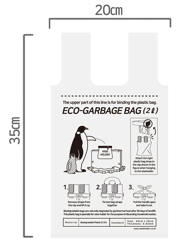 Wise-Eco-Garbage Bag 2L