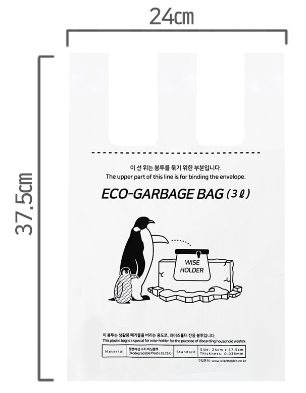 Wise-Eco-Garbage Bag 3L