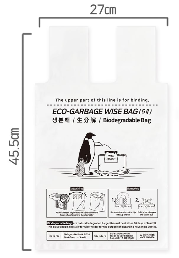 Wise-Eco-Garbage Bag 5L
